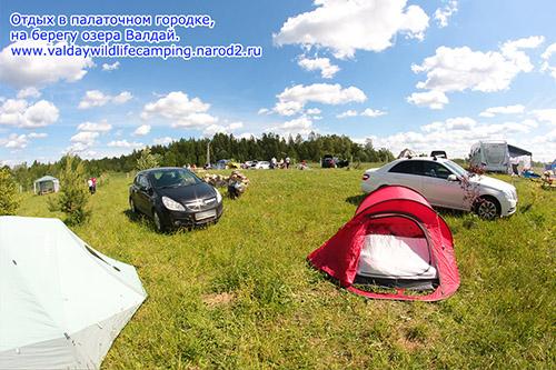палаточный кемпинг на валдае, озеро валдай дикарем, на валдай с палаткой,