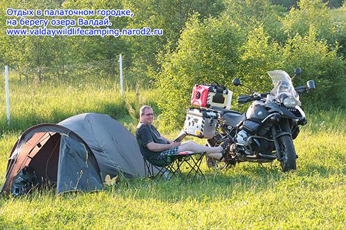 на мотоцикле на валдай, с мотоциклом, мотослет валдай, организовать мото слет
