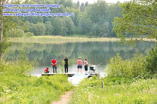 где клюеет рыба, на рыбалку на валдай, рыбацкие байки валдай, слет рыболовов валдай, фотоотчет валдай, фото рыбалка, фоотчет с рыбалки, валдай блог, валдай сайт, слет рыбаков на валдае, на рыбалку на валдай, как проехать на валдай,