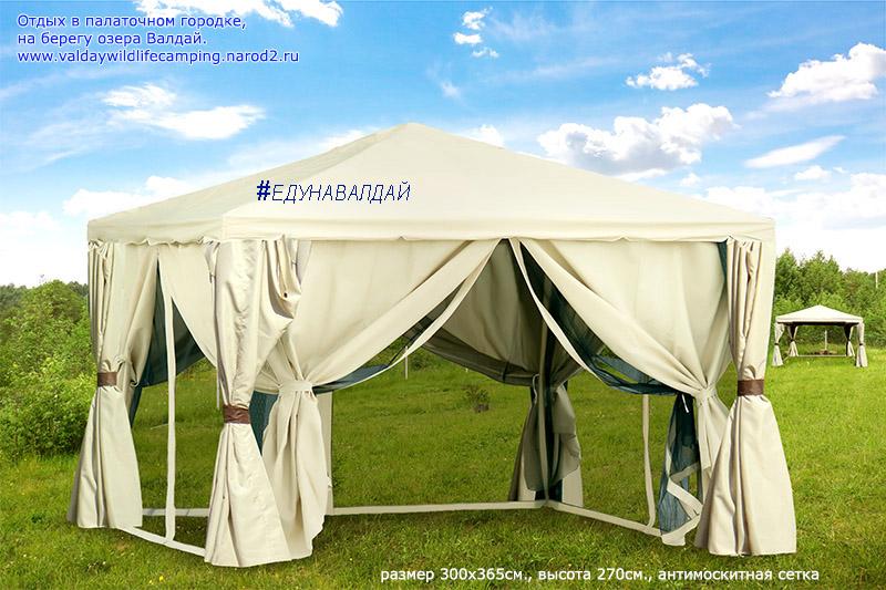 #едунавалдай, на валдае с палатками, большие беседки, кемпинг на валдае,  база отдыха валдай стоимость, отдохнуть на валдае, кемпинг на валдае, палаточный городок валдай,