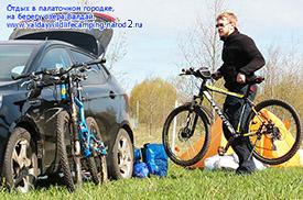 с велосипедом на валдай, велопрогулка валдай, на велосипеде на валдай, по валдаю, велопрогулка по лесу, дикарем с велосипедом,
